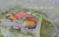 夏野菜と魚介のテリーヌ